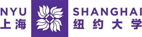 NYU Shanghai | CGA 2017 Annual Conference